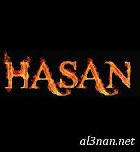 صور-لاسم-حسن،-خلفيات-لاسم-حسن-،-رمزيات،-لاسم-حسن_00423-276x300 صور اسم حسن, خلفيات اسم حسن , رمزيات اسم حسن