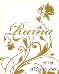 -لاسم-راما-خلفيات-ورمزيات-rama_00891-240x300 صور اسم راما ،خلفيات اسم راما ،رمزيات اسم راما