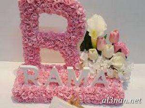 -لاسم-راما-خلفيات-ورمزيات-rama_00907-300x224 صور اسم راما ،خلفيات اسم راما ،رمزيات اسم راما