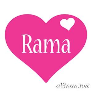 -لاسم-راما-خلفيات-ورمزيات-rama_00913 صور اسم راما ،خلفيات اسم راما ،رمزيات اسم راما