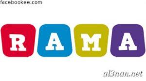 -لاسم-راما-خلفيات-ورمزيات-rama_00916-300x167 صور اسم راما ،خلفيات اسم راما ،رمزيات اسم راما