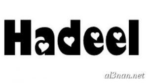 صور-لاسم-هديل-،-خلفيات-لاسم-هديل،-رمزيات-لاسم-هديل_00426-300x169 صور اسم هديل ، خلفيات اسم هديل ، رمزيات اسم هديل