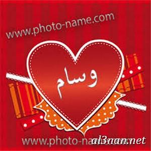 صور-لاسم-وسام-،خلفيات-لاسم-وسام-،-رمزيات-لاسم-وسام_00558 صور اسم وسام ، خلفيات اسم وسام ، رمزيات اسم وسام