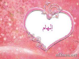 alham-صور-لاسم-الهام-خلفيات-ورمزيات_00003-300x225 صور اسم الهام ، خلفيات اسم الهام ، رمزيات اسم الهام