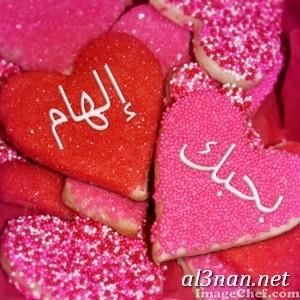 alham-صور-لاسم-الهام-خلفيات-ورمزيات_00011 صور اسم الهام ، خلفيات اسم الهام ، رمزيات اسم الهام