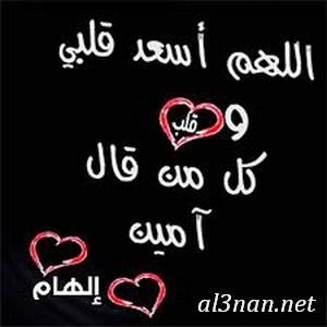 alham-صور-لاسم-الهام-خلفيات-ورمزيات_00015-2 صور اسم الهام ، خلفيات اسم الهام ، رمزيات اسم الهام