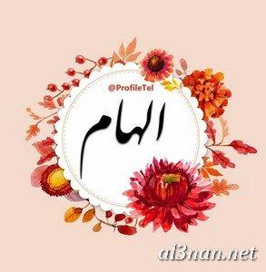 alham-صور-لاسم-الهام-خلفيات-ورمزيات_00020-293x300 صور اسم الهام ، خلفيات اسم الهام ، رمزيات اسم الهام