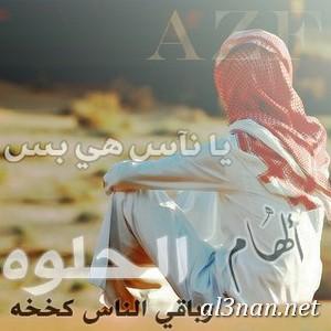 alham-صور-لاسم-الهام-خلفيات-ورمزيات_00039-2 صور اسم الهام ، خلفيات اسم الهام ، رمزيات اسم الهام
