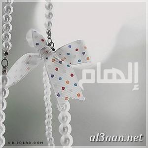 alham-صور-لاسم-الهام-خلفيات-ورمزيات_00042-2 صور اسم الهام ، خلفيات اسم الهام ، رمزيات اسم الهام