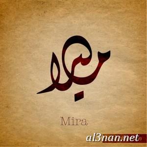 صوراسم-ميلا،-خلفيات-اسم-ميلا،-رمزيات-اسم-ميلا_00360 صور اسم ميلا  2020,خلفيات اسم ميلا ,رمزيات اسم ميلا