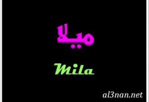 صوراسم-ميلا،-خلفيات-اسم-ميلا،-رمزيات-اسم-ميلا_00373-300x206 صور اسم ميلا  2020,خلفيات اسم ميلا ,رمزيات اسم ميلا