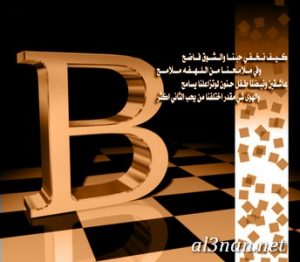 صور-اسم-بلبل،-خلفيات-اسم-بلبل-،-رمزيات-اسم-بلبل_00015-300x262 صور اسم بلبل  2020, خلفيات اسم بلبل  , رمزيات اسم بلبل