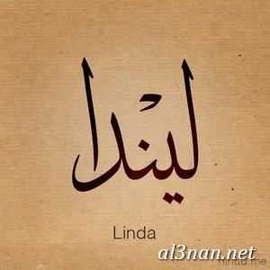 صور-اسم-ليندا،-خلفيات-اسم-ليندا-،-رمزيات-اسم-ليندا_00547 صور اسم  ليندا 2020,خلفيات اسم  ليندا , رمزيات اسم  ليندا