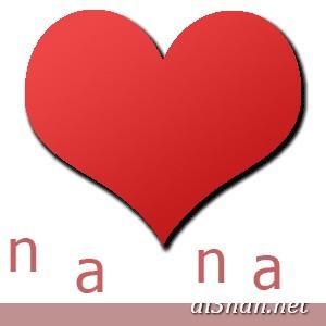 صور-اسم-نانا،-خلفيات-اسم-نانا-،-رمزيات-اسم-نانا_00229 صور اسم نانا  2020,خلفيات اسم نانا , رمزيات اسم نانا