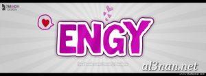 -اسم-انجي،-خلفيات-اسم-انجي-،-رمزيات-اسم-انجي_00384-300x111 صور اسم انجي 2020, خلفيات اسم انجي , رمزيات اسم انجي