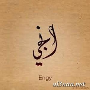 -اسم-انجي،-خلفيات-اسم-انجي-،-رمزيات-اسم-انجي_00394 صور اسم انجي 2020, خلفيات اسم انجي , رمزيات اسم انجي