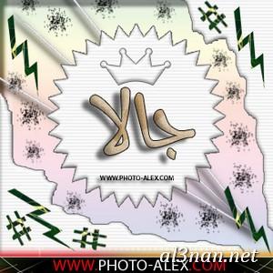 -اسم-جالا،-خلفيات-اسم-جالا-،-رمزيات-اسم-جالا_00111 صور اسم جالا 2020, خلفيات اسم جالا  , رمزيات اسم جالا