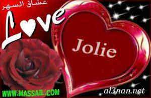 -اسم-جوليا،-خلفيات-اسم-جوليا-،-رمزيات-اسم-جوليا_00179-300x194 صور اسم جوليا 2020, خلفيات اسم جوليا  , رمزيات اسم جوليا