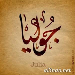 -اسم-جوليا،-خلفيات-اسم-جوليا-،-رمزيات-اسم-جوليا_00199 صور اسم جوليا 2020, خلفيات اسم جوليا  , رمزيات اسم جوليا
