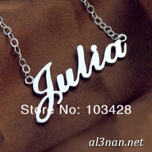 صور-اسم-جوليا،-خلفيات-اسم-جوليا-،-رمزيات-اسم-جوليا_00200 صور اسم جوليا 2020, خلفيات اسم جوليا  , رمزيات اسم جوليا