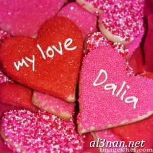 صور-اسم-داليا،-خلفيات-اسم-داليا-،-رمزيات-اسم-داليا_00351 صور اسم داليا 2020, خلفيات اسم داليا , رمزيات اسم داليا