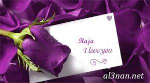 -اسم-راجي،-خلفيات-اسم-راجي-،-رمزيات-اسم-راجي_00482-300x167 صور اسم  راجي  2020, خلفيات اسم  راجي , رمزيات اسم راجي