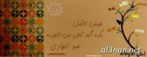 صور-اسم-عبدالهادي،-خلفيات-اسم-عبدالهادي-،-رمزيات-اسم-عبدالهادي_00437-300x116 صور اسم عبد الهادي2020, خلفيات اسم عبد الهادي, رمزيات اسم عبد الهادي