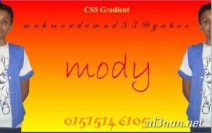 -اسم-مودى،-خلفيات-اسم-مودى-،-رمزيات-اسم-مودى_00225-300x188 صور اسم   مودى 2020, خلفيات اسم  مودى , رمزيات اسم  مودى