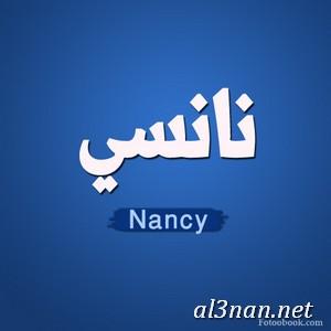 صور-اسم-نانسي،-خلفيات-اسم-نانسي-،-رمزيات-اسم-نانسي_00512 صور اسم  نانسي 2020, خلفيات اسم نانسي , رمزيات اسم نانسي